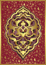Traditional ottoman gold design Royalty Free Stock Image