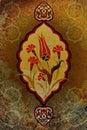Traditional ottoman turkish seamless tile design Royalty Free Stock Photo