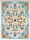 Traditional russian floral ornament on tiles Royalty Free Stock Photo