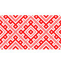Traditional russian ornament seamless