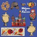 Traditional symbols of Russia. Set of vector illustrations. Hand drawing