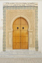 Traditional Tunisian door Royalty Free Stock Photo