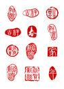 Tradycyjne chińskie foki Obraz Royalty Free