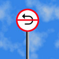 Traffic sign with clouds in the background Royalty Free Stock Images