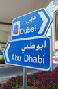 Traffic sign in Dubai Royalty Free Stock Image