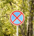 Traffic sign parking is prohibited Royalty Free Stock Photo