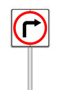 Traffic sign show the turn right Stock Images