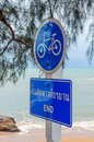 Traffic sign in Thailand. End of road zone for ride a bicycle. Royalty Free Stock Photo