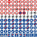 Traffic Signs Collection [2] Royalty Free Stock Photo