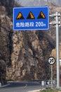 Traffic warning sign Stock Photos