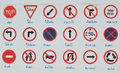 Traffic warning signs in the thai Royalty Free Stock Photo