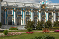 Trailing garden. Ekaterininskiy a palace. Royalty Free Stock Image
