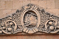 Train from tuff armenia elements of stone carving on the facade of the railway station in erevan Royalty Free Stock Photography