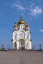 Transfiguration cathedral khabarovsk cathedral height meters tallest church russian far east third tallest church russia Royalty Free Stock Images