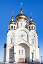 Transfiguration cathedral in khabarovsk russia spring Royalty Free Stock Image