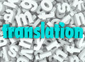 Translation 3d Letter Background Interpret Language Meaning Royalty Free Stock Image