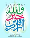 Translation - And Allah is the best of providers - Arabic and Islamic calligraphy in traditional and modern Islamic art
