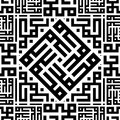 Transparent Ornament, Oriental, Arabic, Islamic, Black and White BW Seamless Vector Pattern Tile Texture Background.