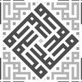 Transparent Ornament Tile Design Repetitive Seamless Pattern.