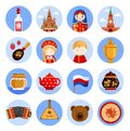 Travel to Russia. Set of vector illustrations for guidebook.