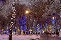 Trees illuminated to christmas holidays at night and new year in moscow russia Stock Photos