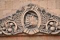Treno dal tufo l armenia Fotografia Stock Libera da Diritti
