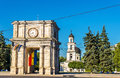 The Triumphal Arch in Chisinau Royalty Free Stock Photo