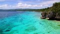Tropical coast, Siquijor Island, Philippines Stock Photos