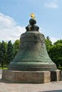 The Tsar Bell in the Moscow Kremlin Royalty Free Stock Photo