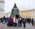 Tsar bell in moscow kremlin russia landmark the Royalty Free Stock Photo