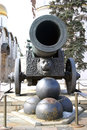 Tsar Cannon Royalty Free Stock Photo