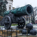 Tsar pushka king cannon in moscow kremlin russia Stock Photos