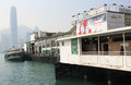 Tsim Sha Tsui Ferry Pier in Hong Kong Royalty Free Stock Photo