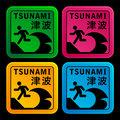 Tsunami warining signs Stock Photo