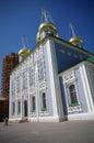 Tula kremlin uspensky cathedral russian architecture Royalty Free Stock Photo