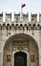 Turkey, Istanbul, Topkapi Palace Royalty Free Stock Images