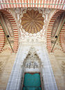 Turkey Mosque Selimiye Royalty Free Stock Photo