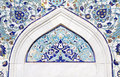Turkish artistic wall tile at the Konak Mosque Royalty Free Stock Photo