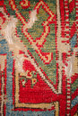 Turkish carpet as background Royalty Free Stock Photo