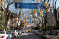 Turkish local elections istanbul march streets covered with flags and banners before in turkey on march in istanbul turkey Royalty Free Stock Photos