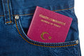 Turkish passport in jean pocket on Stock Photography
