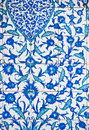 Turkish tile ornaments Royalty Free Stock Photo