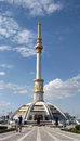 Turkmenistan - Ashgabat, museum Royalty Free Stock Photo