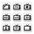 Tv set d hd buttons wireless web televistion isolated on white Royalty Free Stock Photos