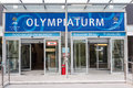 Tv tower munich germany the olympiaturm entrance in olympiapark bavaria Royalty Free Stock Image