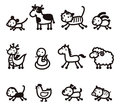 Twelve Chinese Zodiac Animals icon Royalty Free Stock Photo