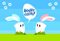 Two Cartoon Rabbit Bunny Communication Chat Bubble Egg Happy Easter Natural Background Holiday Greeting Card Royalty Free Stock Photo