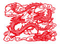 Two dragons playing an orb chinese paper cut symbolizing good luck and good fortune Royalty Free Stock Images