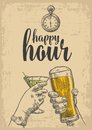 Two hands clink a glass of beer and a glass of cocktails. Vintage vector engraved drawn illustration for web, poster Royalty Free Stock Photo