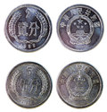 Two Old Chinese Coins